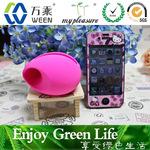 欧美热销iphone4 5 硅胶音乐蛋  鸡蛋扩音器喇叭