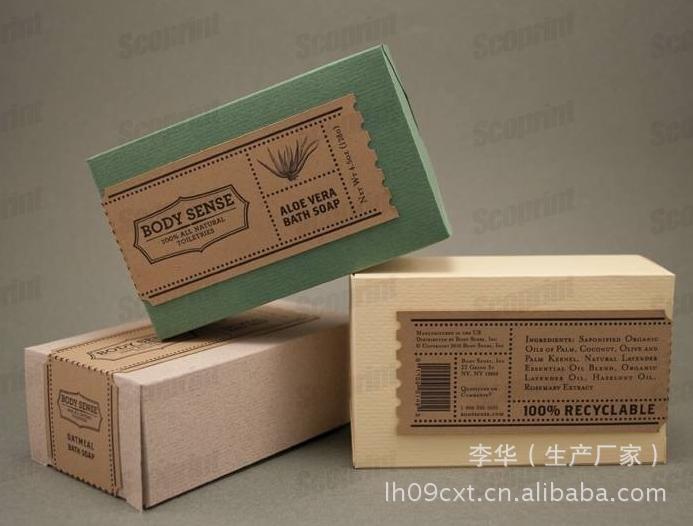 手工制作纸盒邮箱