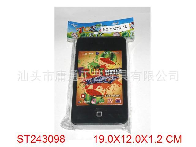 【手机苹果玩具忍者水果音乐手机婴儿玩具】iphone6和6P图片