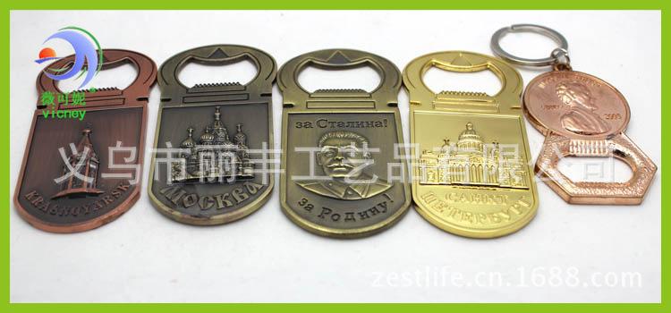 厂家最新供应迪拜金属开瓶器 旅游纪念礼品金属制品定做 - 义乌市丽丰工艺品 - 义乌市丽丰工艺品