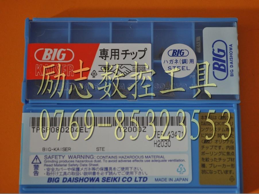 精搪刀片 日本BIG刀片TPGP080204 T2000Z.