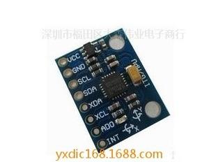 GY-521 MPU-6050模块 三轴加速度 陀螺仪6DOF模块