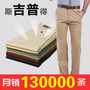 2013 autumn and winter men's business casual pants Agent trousers straight jeans trousers support a generation of fa