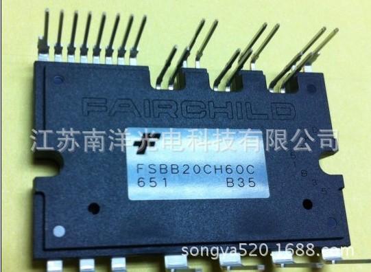批发三菱模块PS21267-P图片_5
