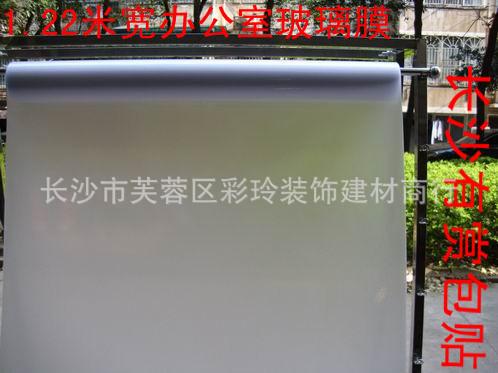 价格,厂家,图片,玻璃贴膜 窗纸,长沙市彩玲建材商行 -窗花纸 玻璃