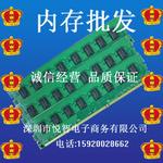 ȫ��ԭ�� DDR3 4G 1333 ̨ʽ�� AMDר���ڴ��� ֧��˫ͨ ����8G
