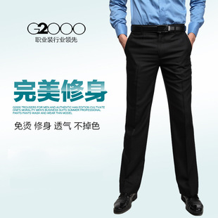 g2000 Men's trousers fall and winter trousers male male Slim Korean business wear thick section straight iron