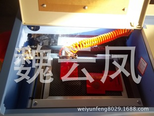 logo激光雕刻机320