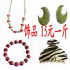 风格:简约 材质:合金 生产编号:89559894 销售序列号:69659998 种类:耳坠 样式:男女通用 包装:独立包装 货号:2659823156