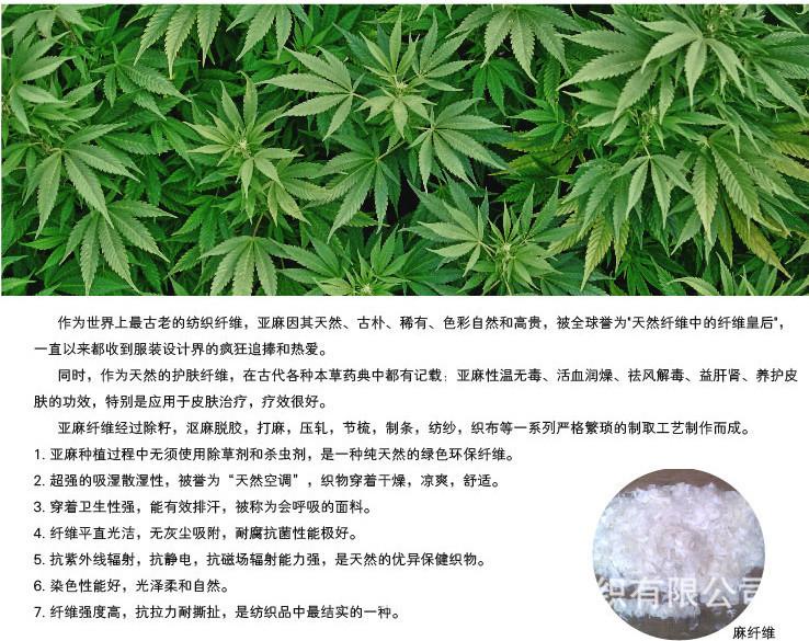 特色面料天然亚麻针织面料 棉双卫衣特价厂家直销KLC0269#