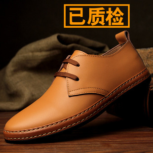 2013 new fashion men's business casual shoes British men's leather shoes wholesale men's casual shoes 1203