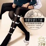 【9.4促销】质检产品680D薄款/厚款美腿瘦腿防静脉曲张袜  连裤袜