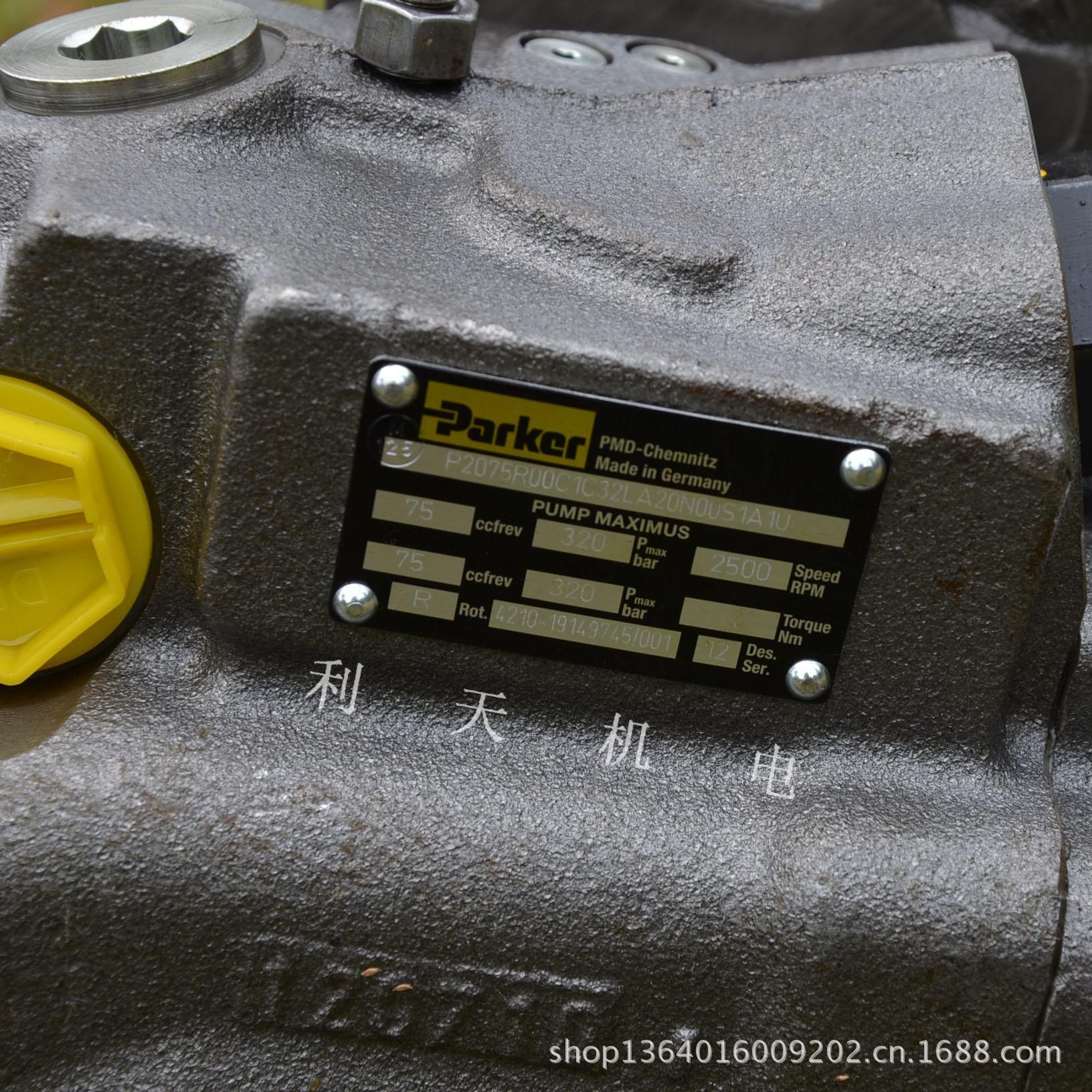 PARKER派克液压柱塞泵湖南长沙株洲湘潭现货代理经销商4007