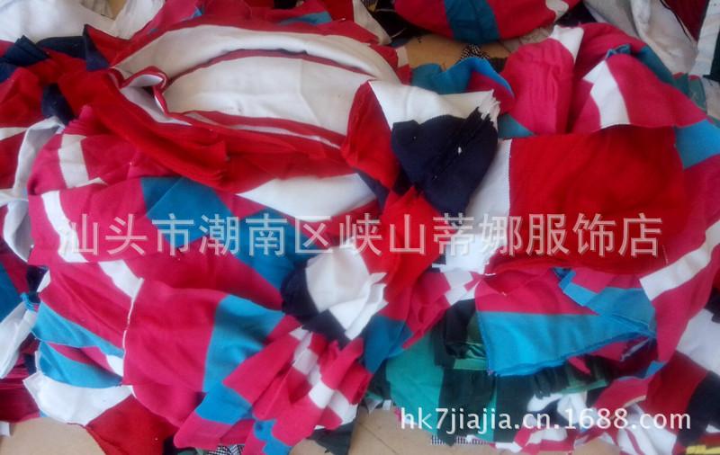 各种全新布碎,清洁布碎,擦机布,手工用布,边角料