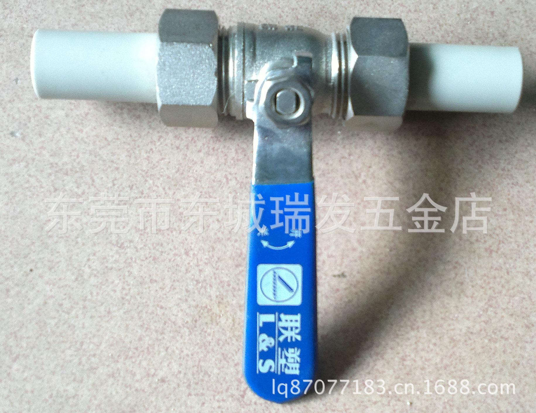 中国 联塑正品 PPR 水管 管件 20mm 4分 PPR活接球阀铜