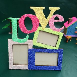 DIY puzzle toy factory direct special snowflake mud blanks wholesale picture frame [love love]