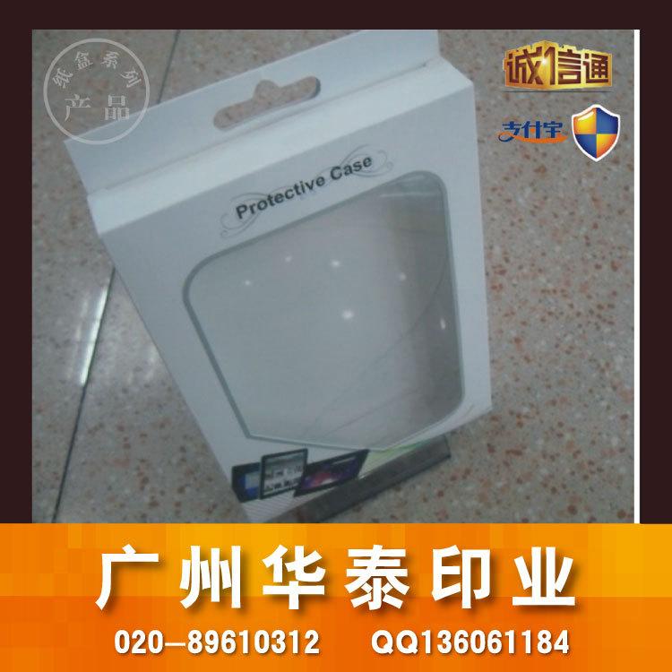 【Ipad23/mini/AIRiphone5s手机苹果/皮套/贴膜手机6p喇叭配件图片
