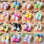 2013爆款宝宝立体袜/婴儿公仔袜子/防滑底地板造型袜可选色1155