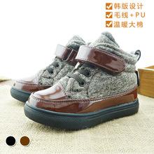 冬季新款童鞋批发 韩版大棉儿童棉鞋 PU毛线男童女童保暖鞋27-31