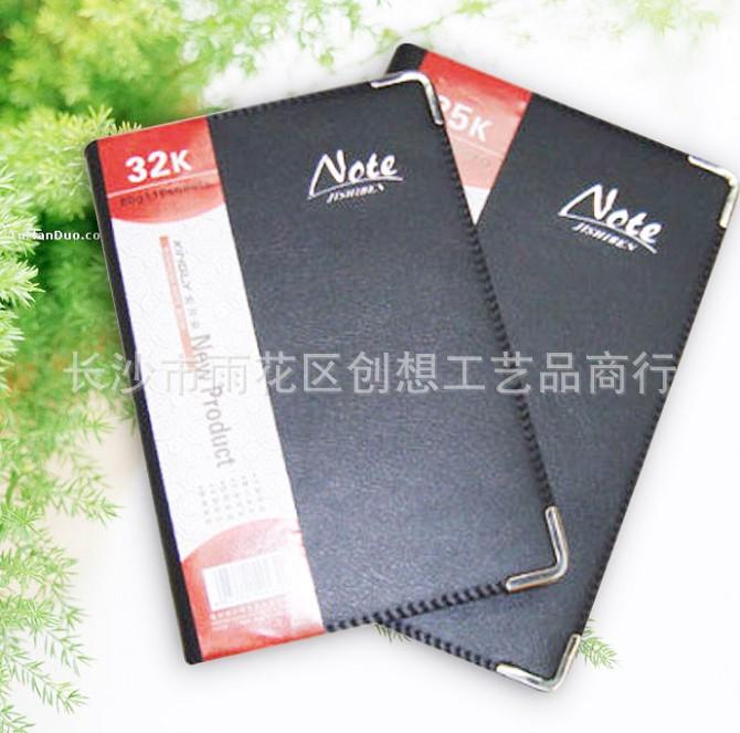 供应笔记本、记事本、长沙礼品、PU笔记本定制、环保笔记本