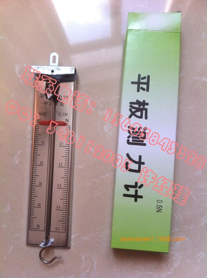 厂方测力计弹簧测力计0.5N平板直销绝对优2018笔记本平面设计图片