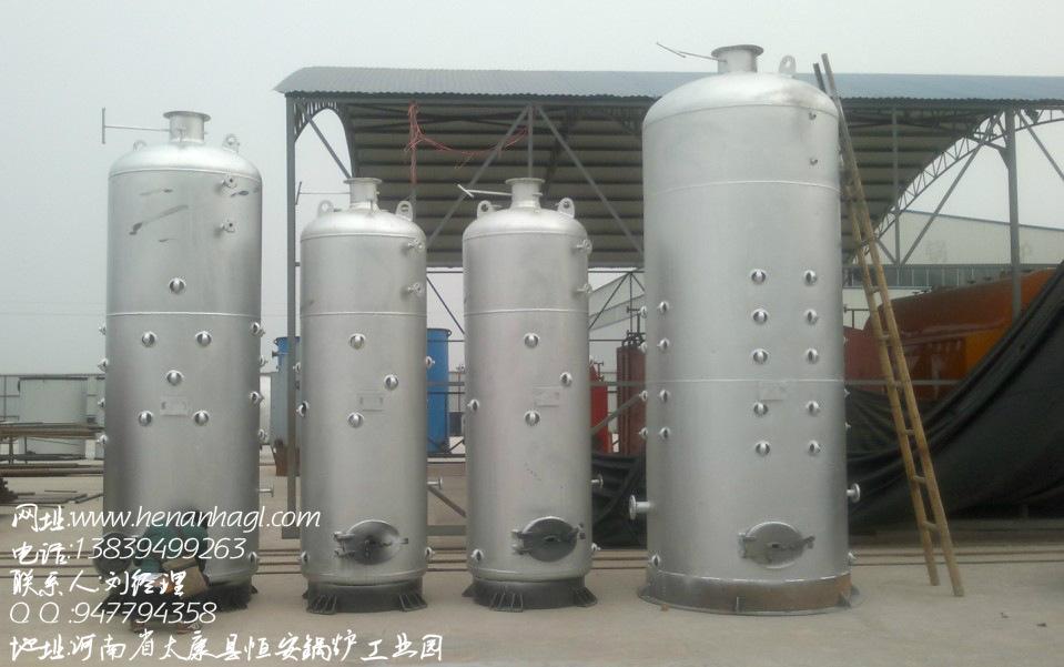 【供暖锅炉、太康锅炉厂、电热锅炉】价格,厂