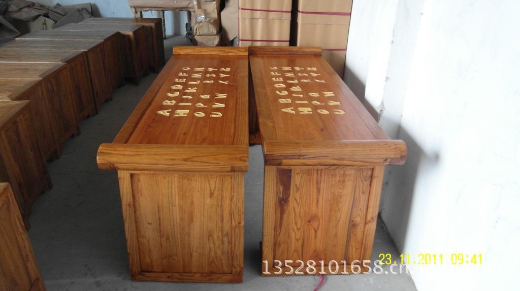 学生定制原木课桌培训机构书桌用字母学校榆木成都怎么家具贝朗图片