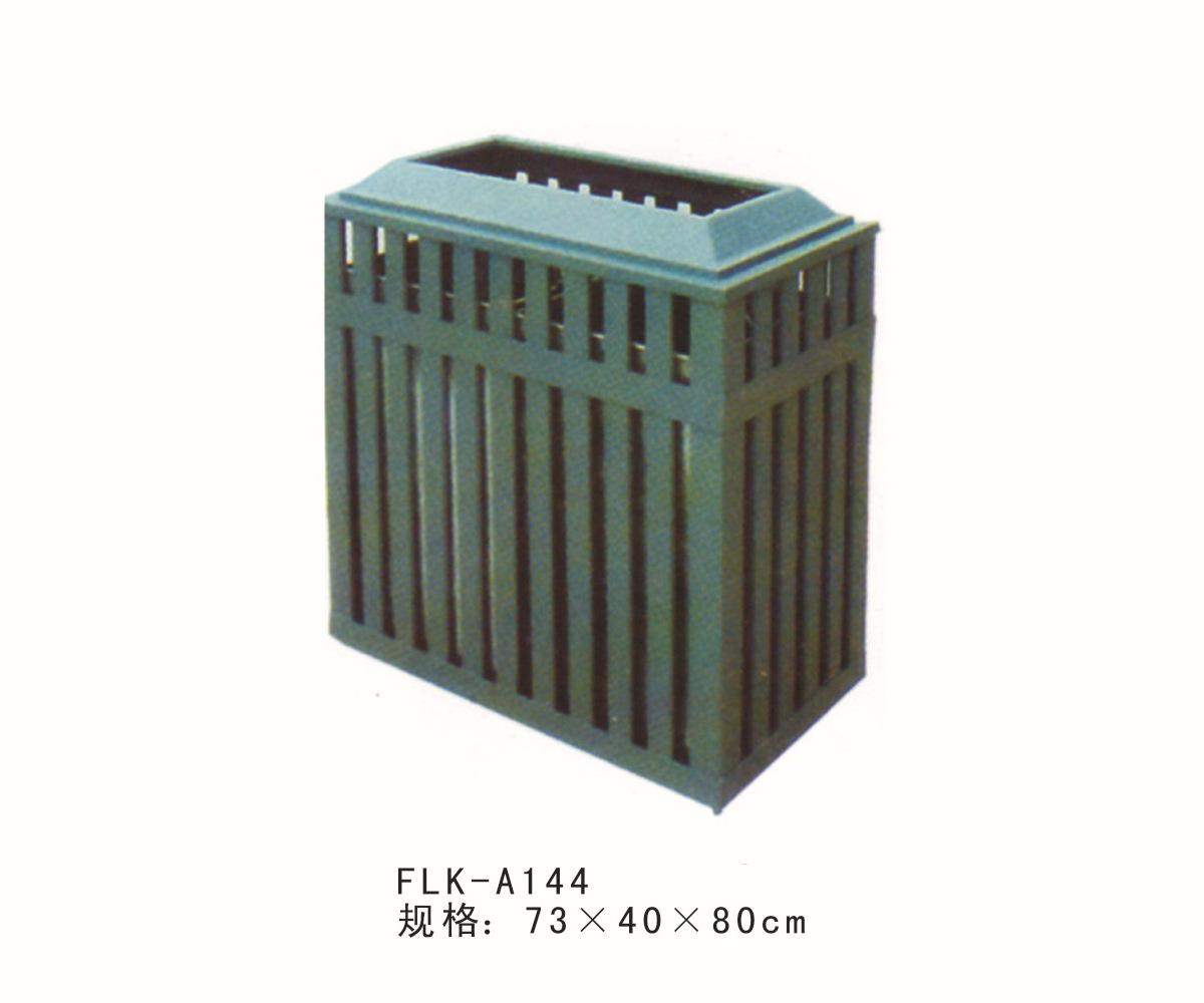 厂家生产公共环卫设施 户外垃圾桶 钢板垃圾桶 FLK-A144