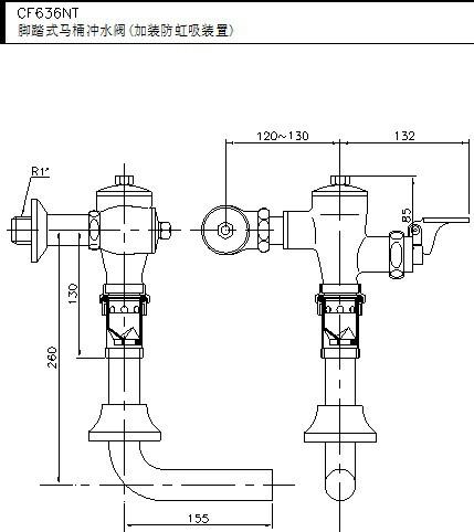 hcg和成脚踏式大便冲洗阀 马桶蹲坑蹲便器手动马桶冲洗阀cf636kt图片