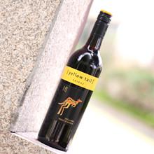 【中秋抢先囤】黄尾袋鼠葡萄酒750ml 西拉干红 原装进口红酒