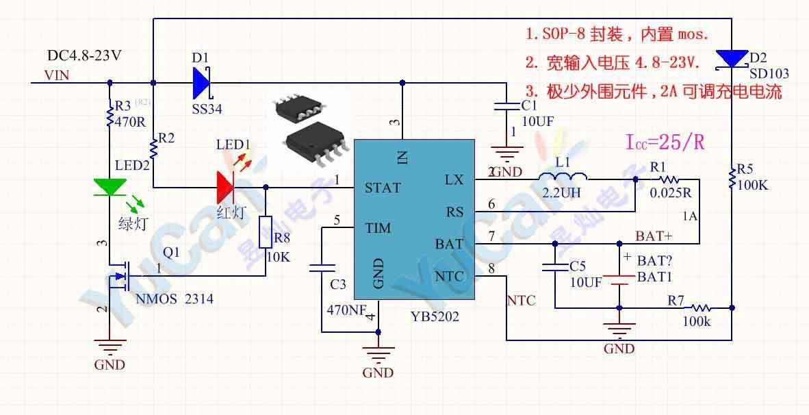 测试模块电路原理图