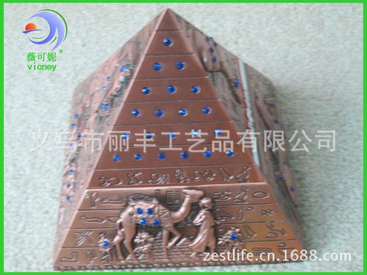 旅游纪念品定制定做埃及金属金字塔可盖创意烟灰缸(大号) - 义乌市丽丰工艺品 - 义乌市丽丰工艺品