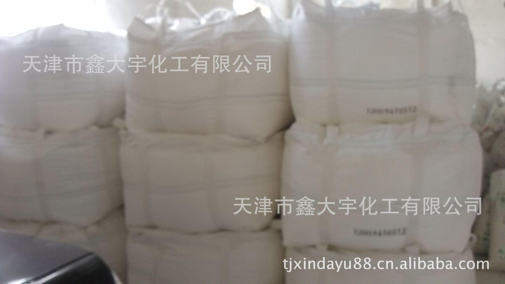 工业纯碱(吨袋包装)英文唛头 天津港交货 商检