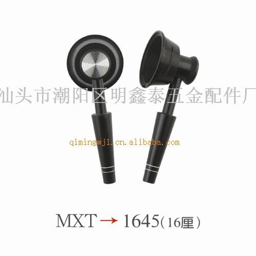 供应MXT-1645金属耳壳(图)
