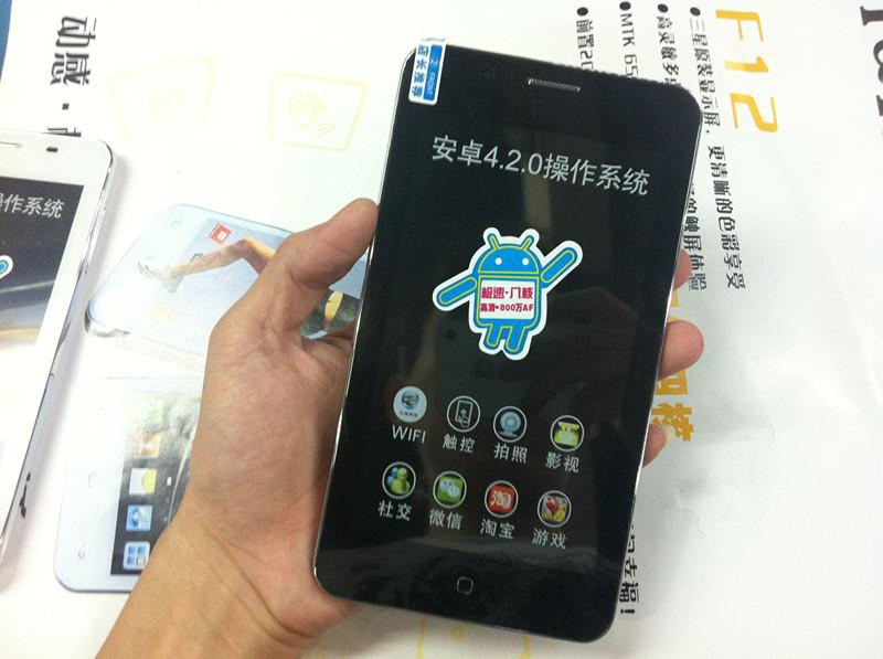 批发国产大屏6.0寸手机欧峰A2 4核手机图片,批发国产大屏6.0寸手机