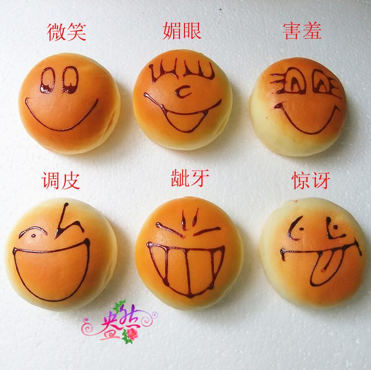 【蛋糕直销1假面包的了听话搞笑图片不翅膀硬v蛋糕PU表情QQ面包厂家微图片