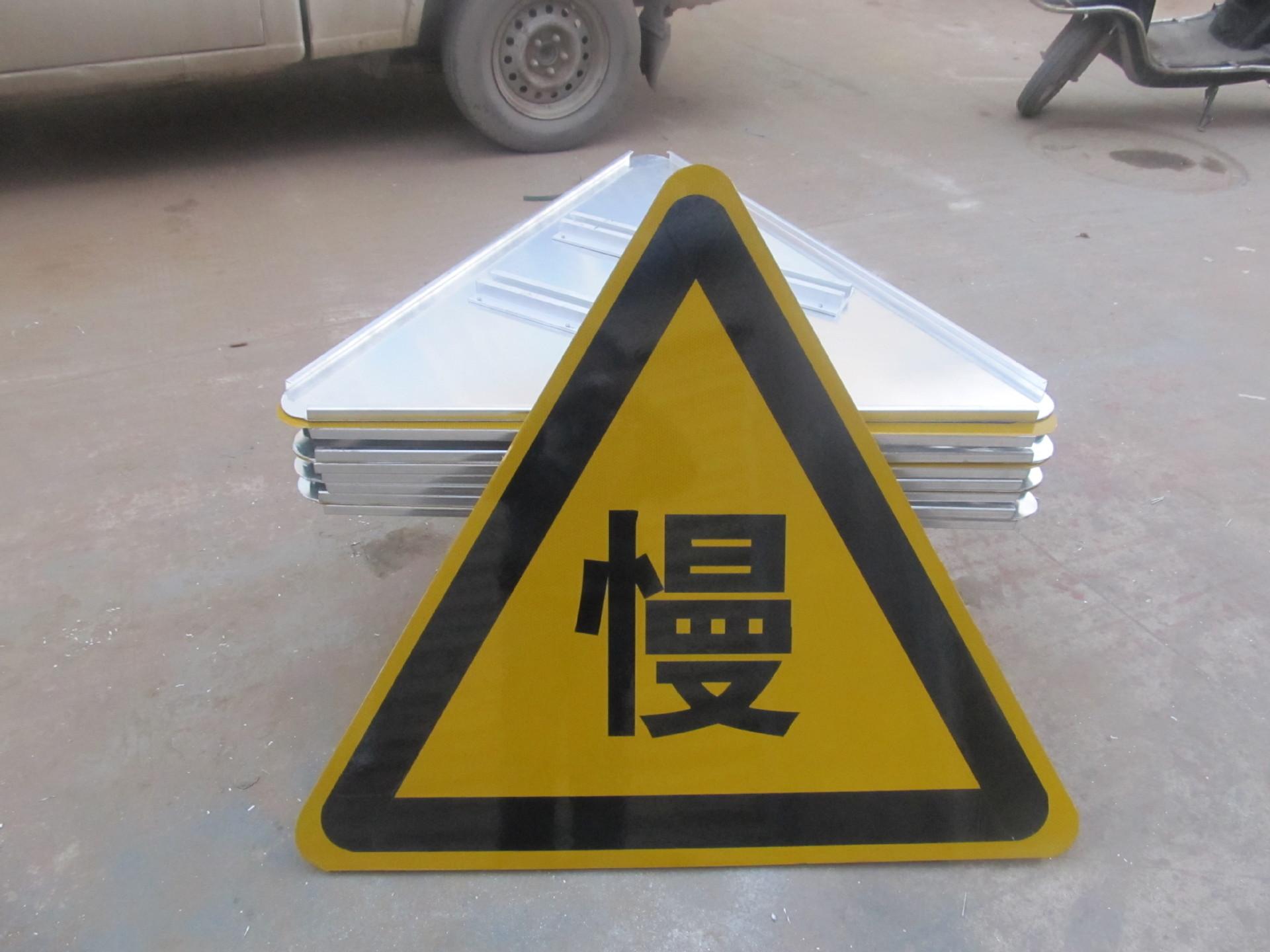 安全标识标牌大全图解