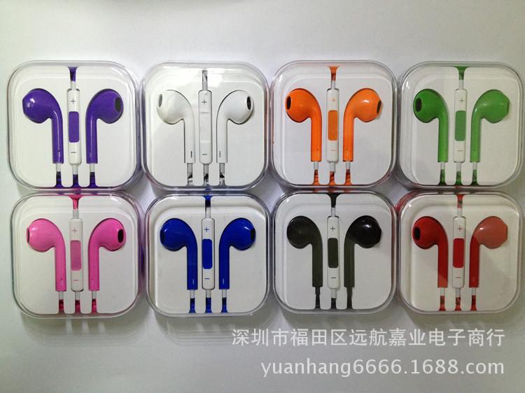 【彩色iphone5苹果手机耳机iPhone5代线控耳饰品配件原材料图片