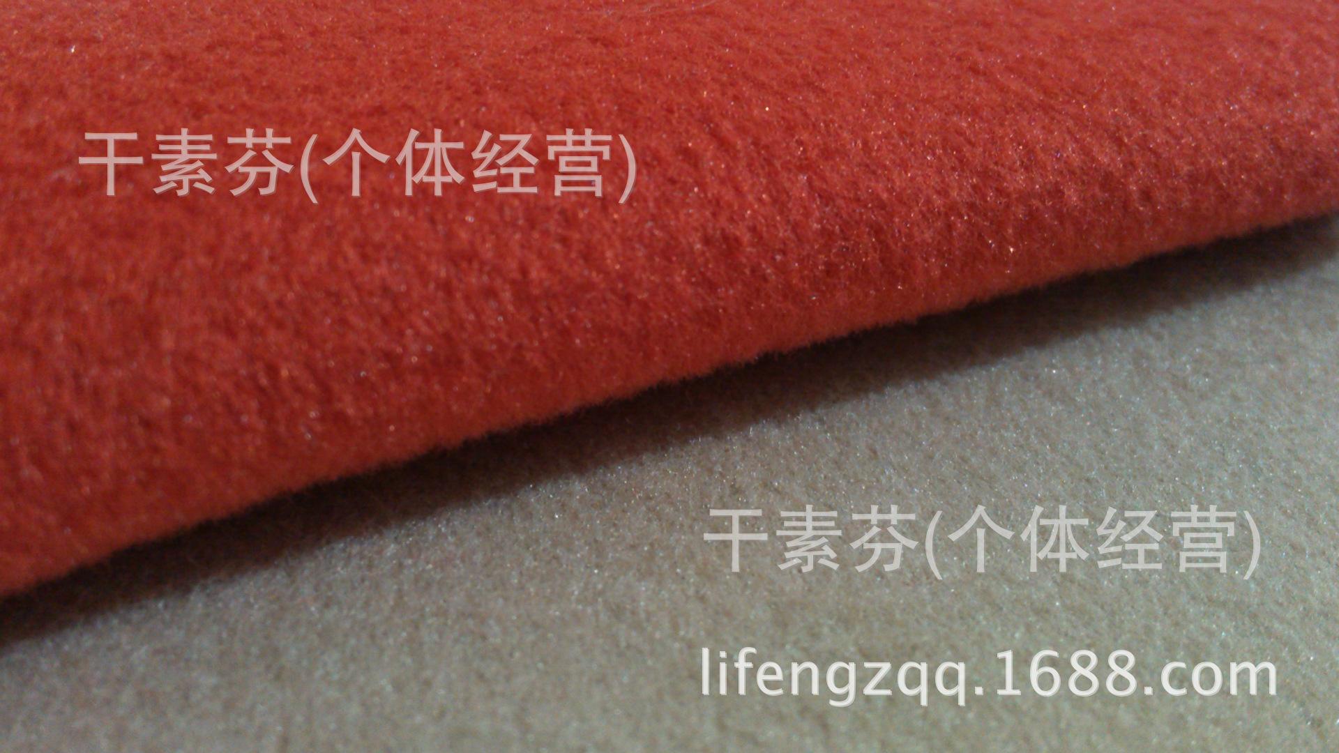 【顺丰呢大衣呢子面料涤纶粗纺仿羊绒素色直销