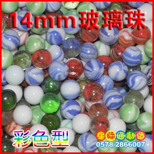星际通 厂家供应 14mm玻璃珠 彩色玻璃球 玻璃弹珠 玻璃游戏机用