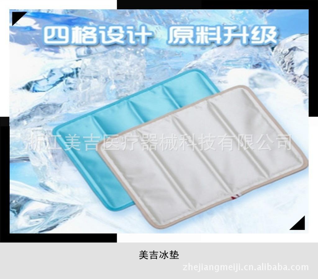 贴牌加工冰垫批发 多功能冰垫 汽车冰垫 凝胶冰床垫,保证