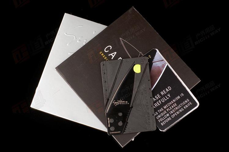 【速卖通好货源 升级版高品质信用卡折叠刀 卡