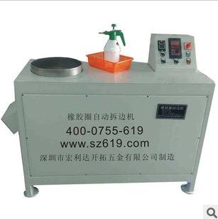 2013橡胶制品自动拆边机硫化机系列图片