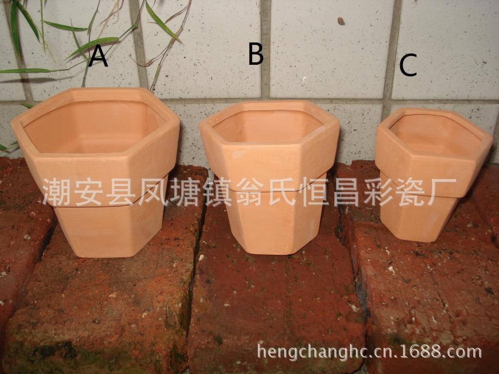花园摆设/园林装饰/红陶花盆/细质陶瓷/园艺/国际盆/花盆/