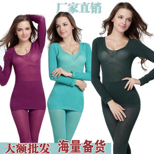 [Supply] Amoy Yu Chan 37 degree temperature fever fiber thermal underwear seamless slim body suit