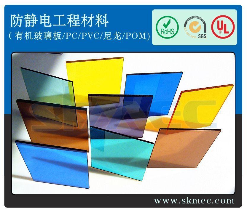 无尘室测试治具用现货供应抗静电pc3-15mm厚度透明PC板
