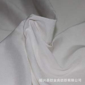厂家直销人棉女装面料