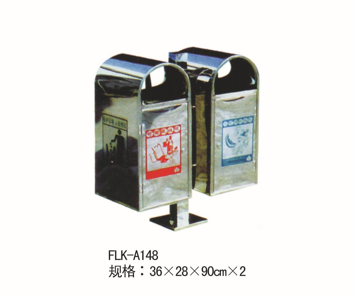 厂家生产公共环卫设施 户外垃圾桶 钢板垃圾桶 FLK-A148