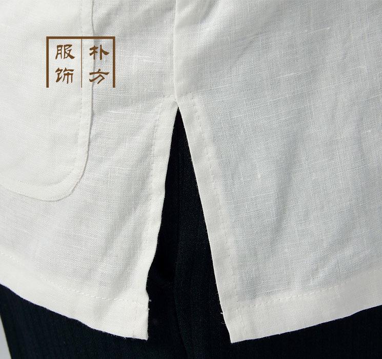 中国 朴方/批发中国民族风棉麻男装改良唐装风水大师服装上衣夏装