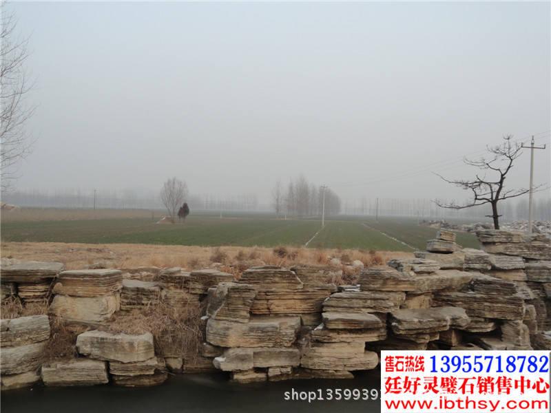 草坪石 驳岸石 灵璧刻字石 -价格,厂家,图片,其他石料,中国廷好灵